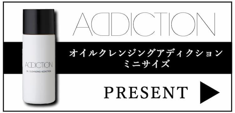 ADDICTION - キャンペーン
